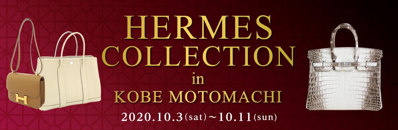 HERMES COLLECTION in KOBE MOTOMACHI