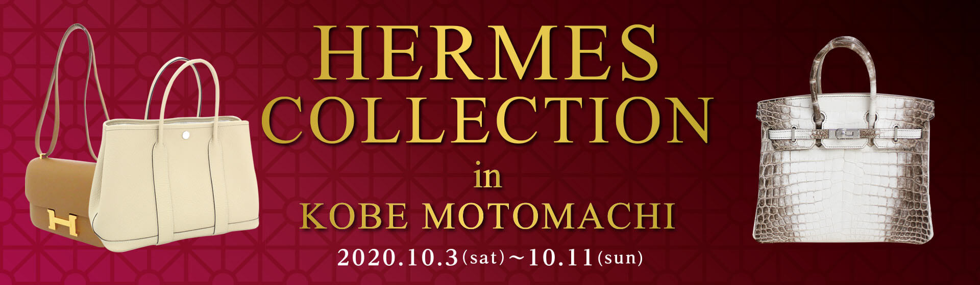 2010-Hermes collection in Kobe Motomachi-WEB1920px560pxtop